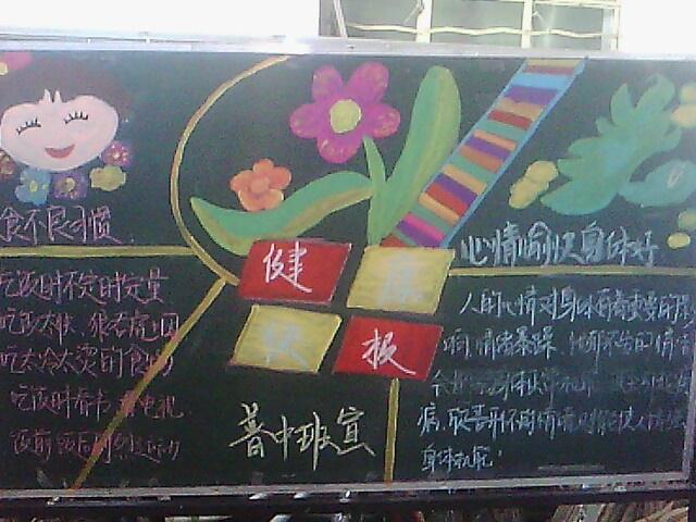 设计图分享 零食海报设计图片欣赏  手绘啤酒海报设计psd模板设计图