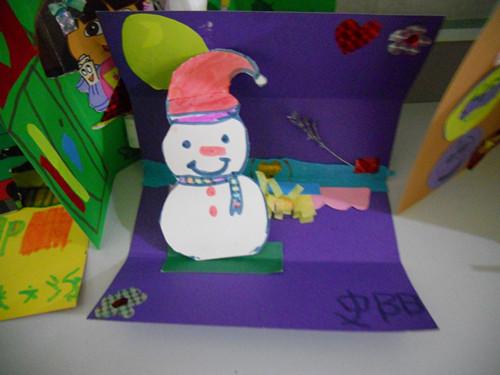 幼儿园新年贺卡绘画; 幼儿园元旦贺卡图片;