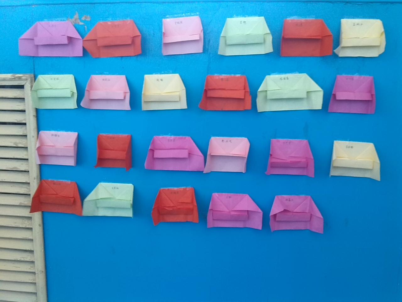 折纸----小房子