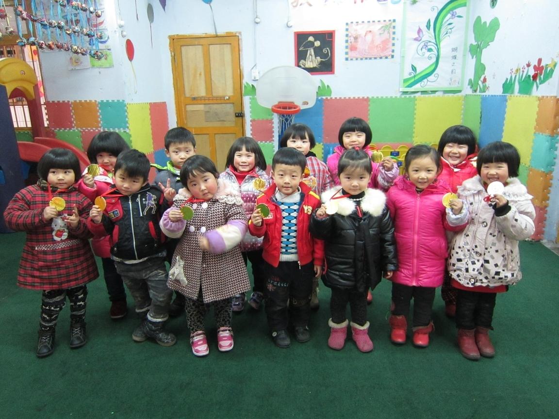 遂宁红苹果实验幼儿园--奖
