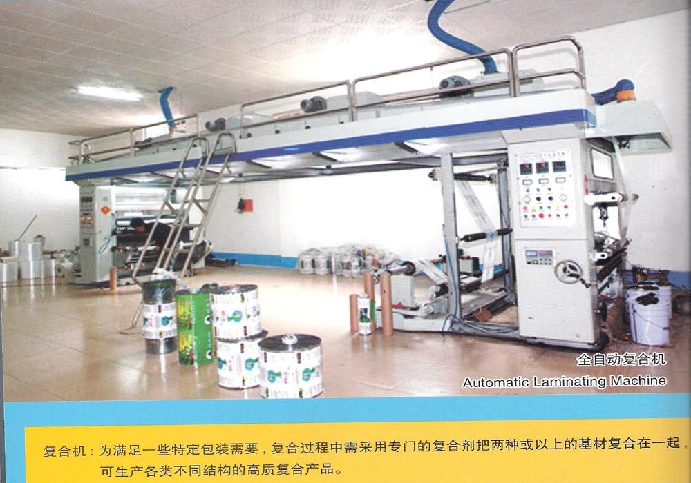 拥有国内先进的各种编织袋专用生产设备和检测设备