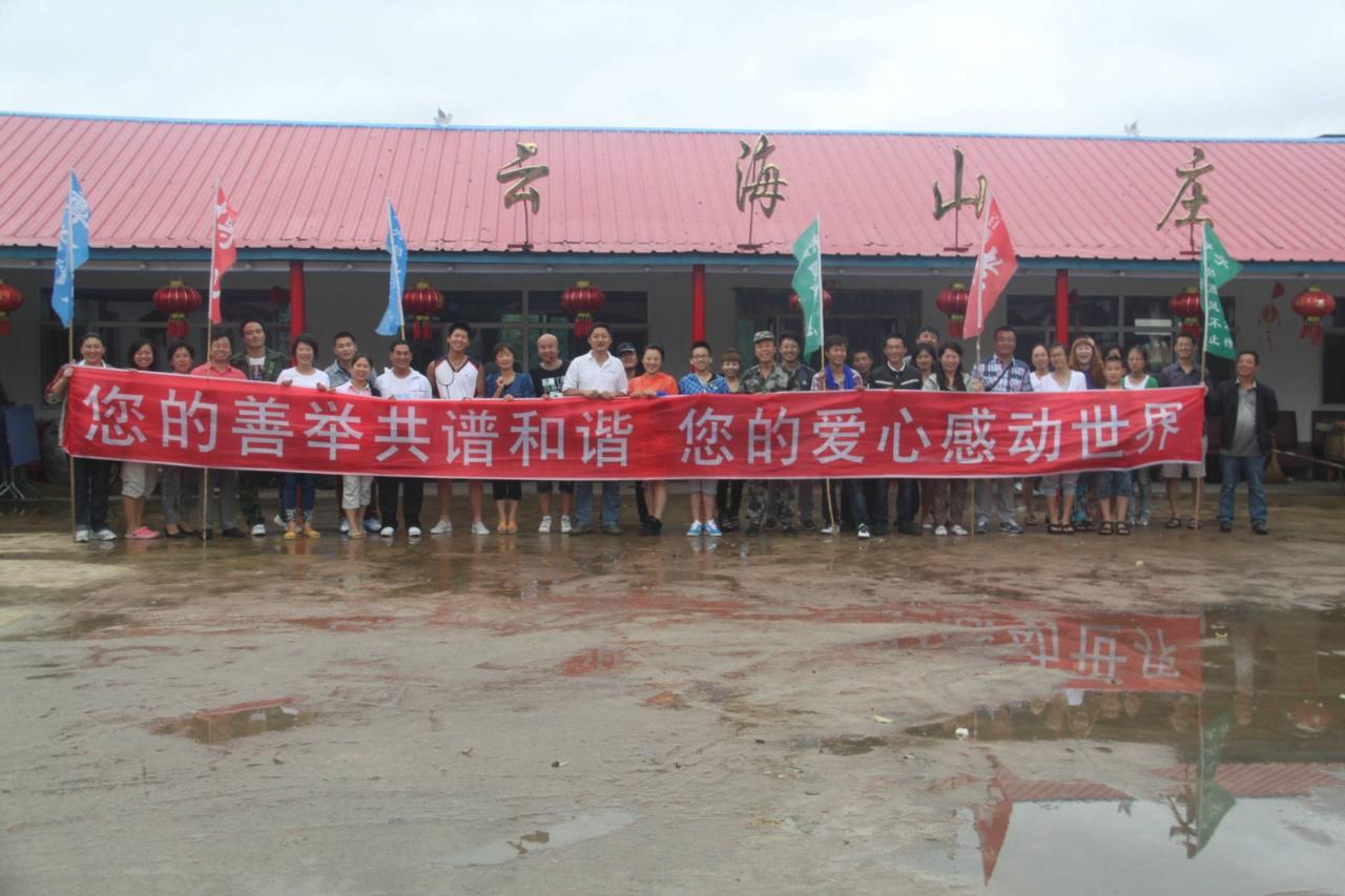 汤原县红十字会志愿者办公室工作人员联手佳木斯,伊春周边市县的爱心