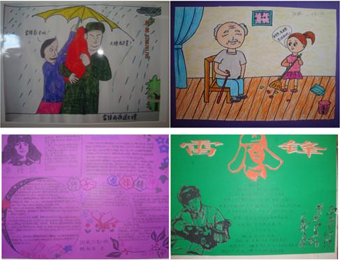获奖水彩笔画作品内容图片展示_获奖水彩笔画作品图片下载 幼师油画棒