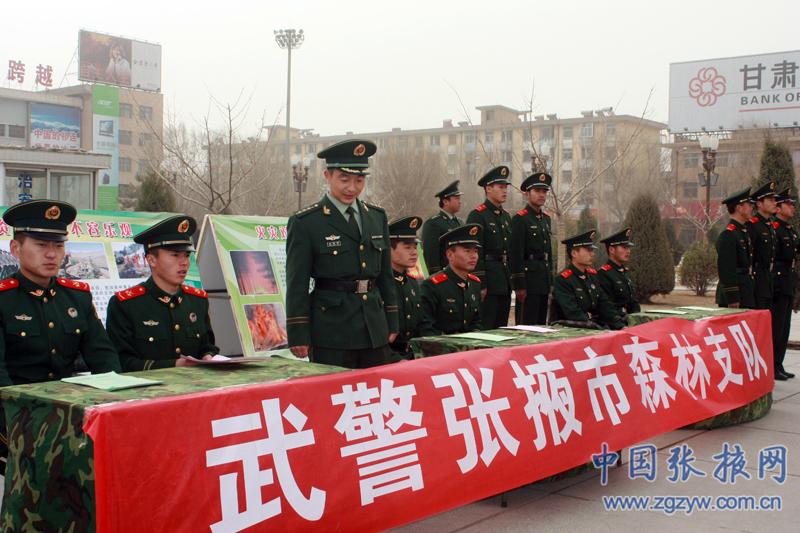 张掖市开展植树节宣传活动
