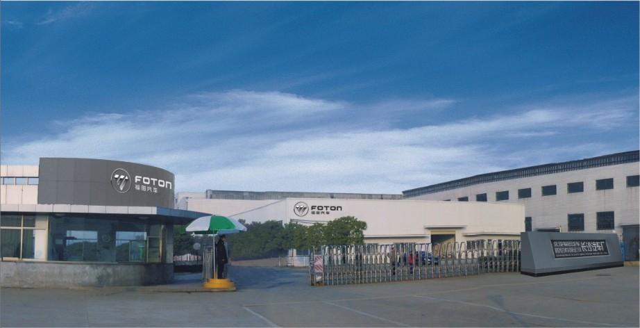 2011年12月21日,福田汽车集团长沙汽车厂新工厂顺利奠基,这是福田汽车