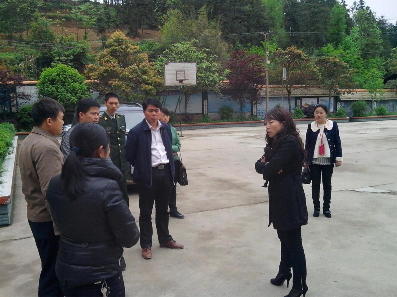 碧波镇人民政府