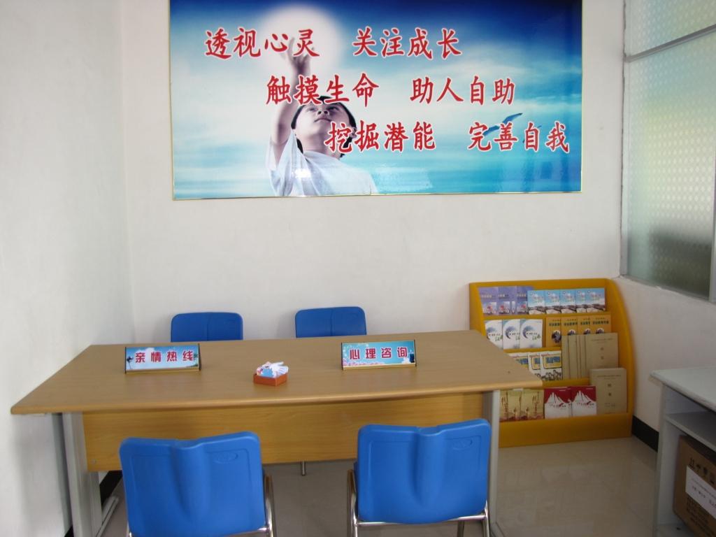 留守儿童心理咨询室,今日布置完成.-武宁县官莲中心小学