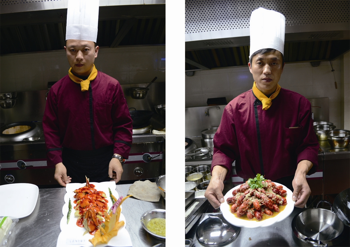 宝应华美达大酒店厨师技能大赛图片