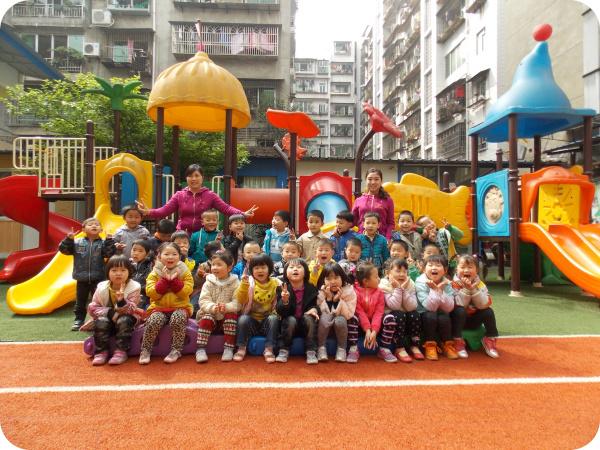 班级合照—遂宁市红花幼儿园