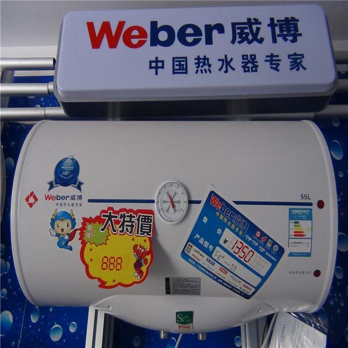 华帝宝热水器结构图