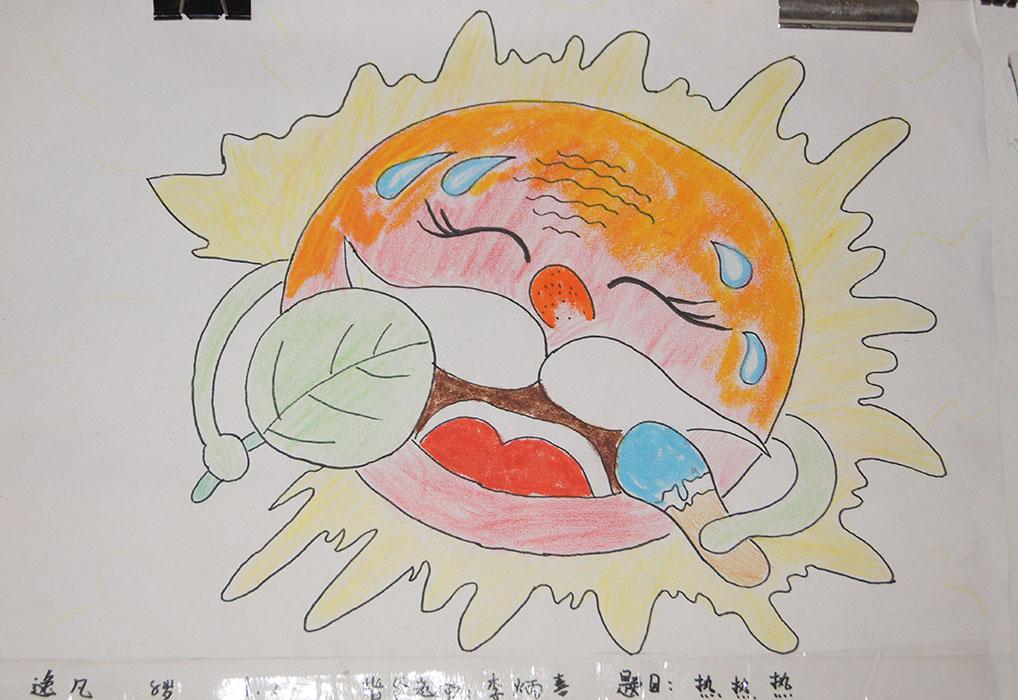 小学生蜡笔画作品欣赏图片展示_小学生蜡笔画作品欣赏相关图片下载