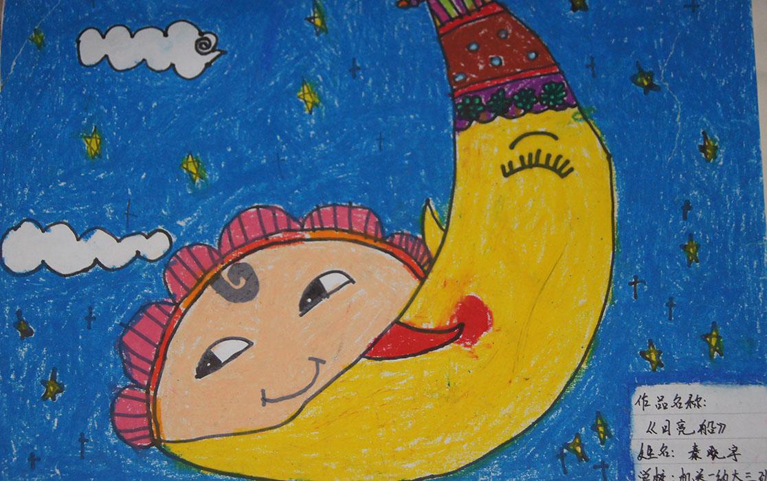 儿童蜡笔画教师范画-蜡笔画作品一等奖图片,大班儿童画教师范画,幼儿