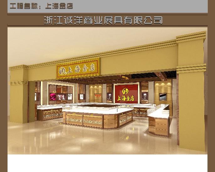 珠寶店春天櫥窗設計圖片展示