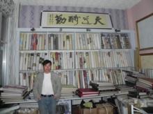 陇西科翔壁纸专卖店