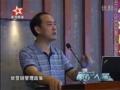 鑫奇橱柜资讯