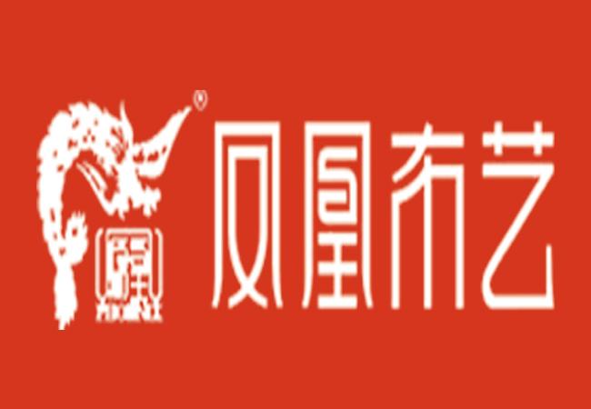 千羽鹤布艺标志