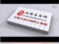 亚博yabo娱乐平台生活网宣传片