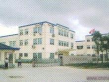 東新電碳三廠勞動服務公司
