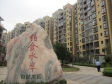 萍乡铂金水岸小区