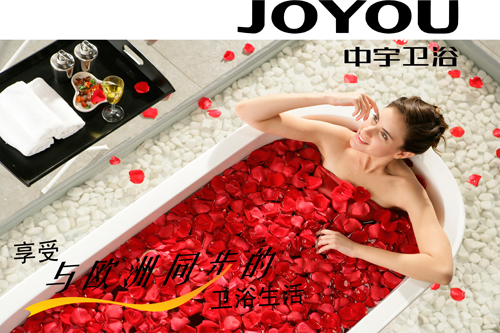 美高梅注册志高厨柜·中宇卫浴视频(二)