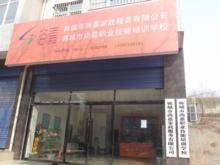 韩城家政·尚嘉家政服务有限公司