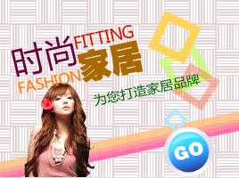 大邑30秒广告宣传