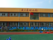 西华贝贝星幼儿园