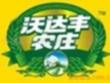 梓潼县鸿翔朗德鹅业有限公司