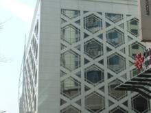 牡丹江九天环球影城