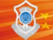 竹溪宏亚保安服务公司