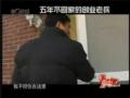 上海�_能�h保�O�涔�司董事�L 瞿建��