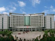 梅州市人民医院黄塘医院