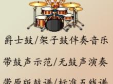 深圳鼓乐坊艺术培训形象图