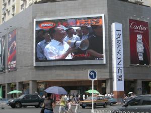 江西川如科技有限公司