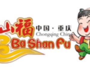 重庆市醉再醉餐饮食品有限公司
