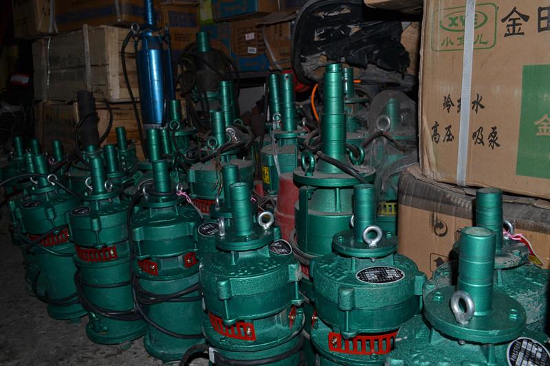 上海三鱼水泵接线盒图