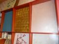 康树漆墙纸地毯防水材料
