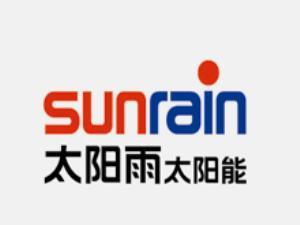 郑州新郑太阳雨太阳能有限公司