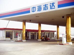 玉田县志达贸易有限公司