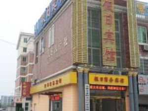 金寨县假日宾馆