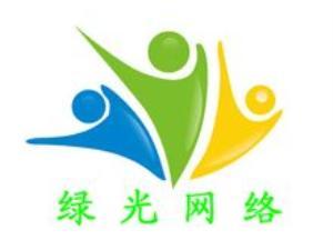 福州绿光网站建设工作室