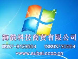 肃北县海韵科技商贸有限公司