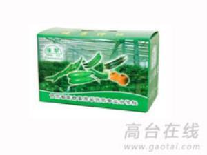高台县清宝果蔬贸易有限公司