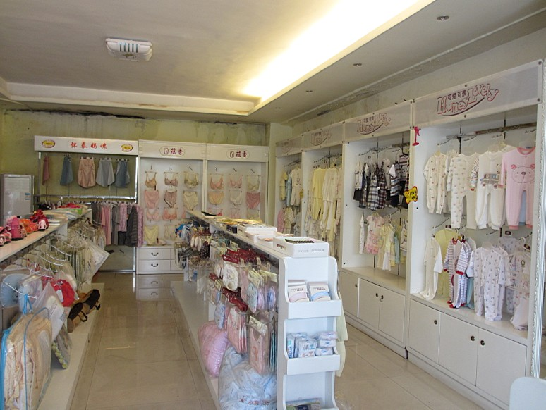 萍乡可爱可亲母婴用品生活馆