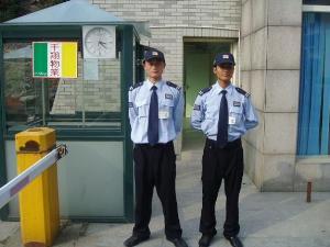 扬州卫民保安服务有限公司