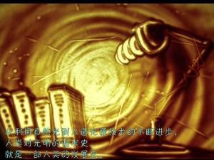 雷士照明沙画宣传片