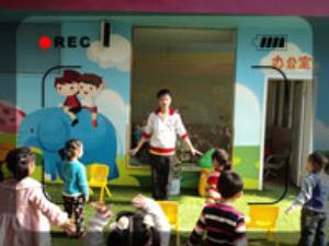 幼稚园体能课视频