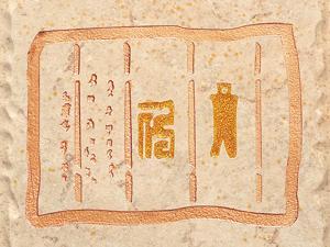 秦皇岛高档瓷砖