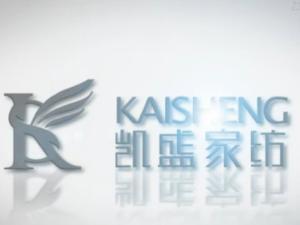 凯盛家纺2011宣传片