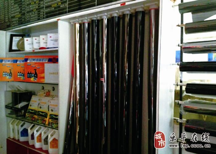 乐平豪迈汽车装饰用品超市